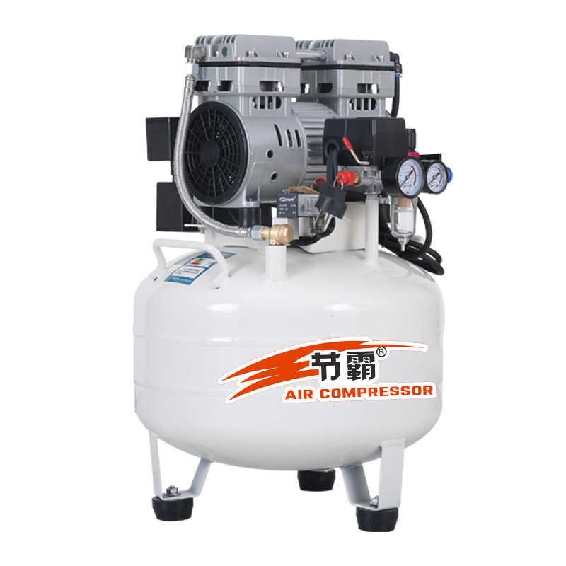 Compresor De Aire Sin Aceite Pequeño